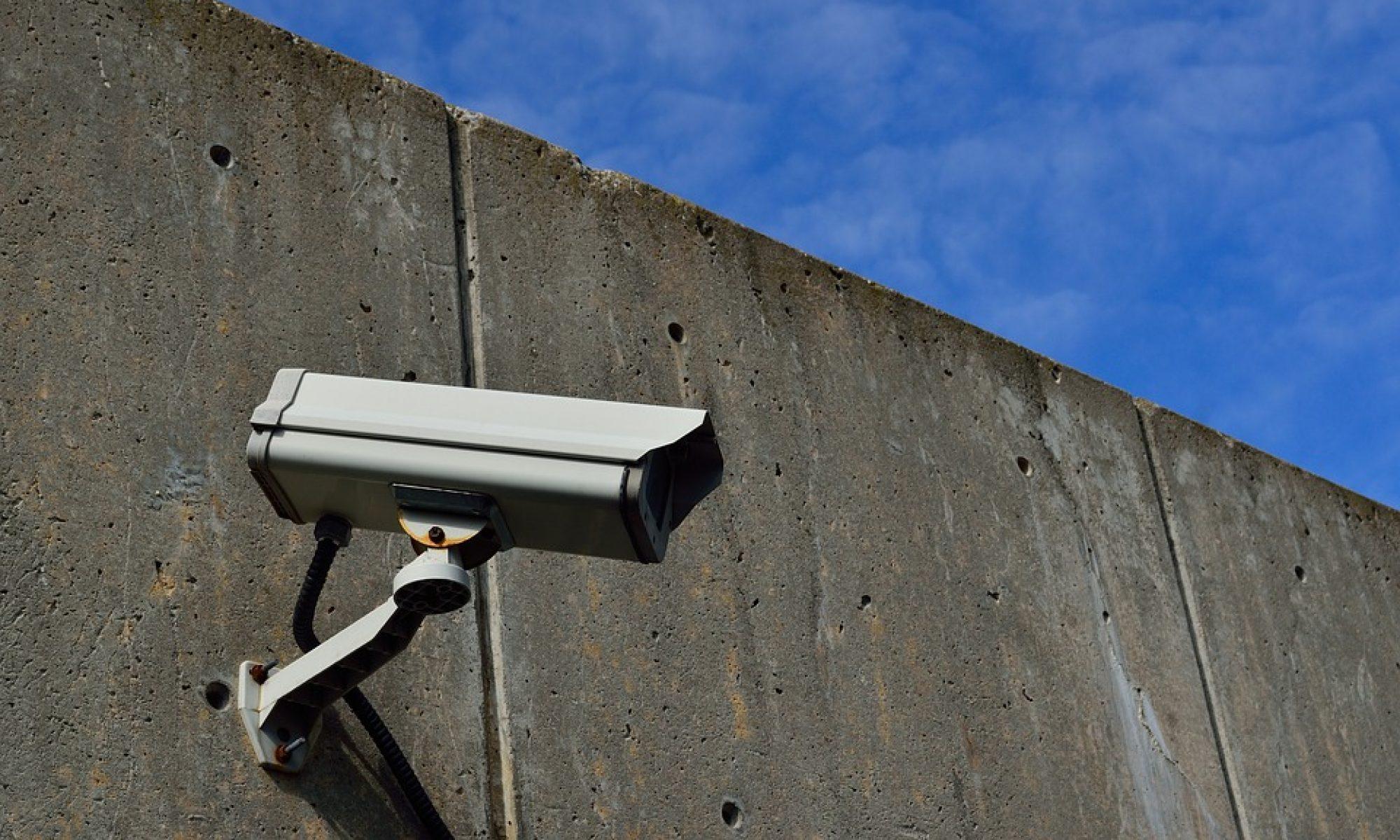 4G CCTV